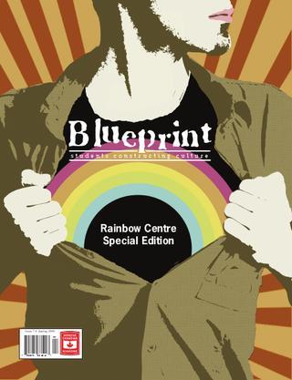 rainbowCenter